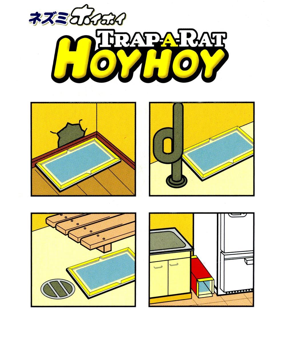 Hoy Hoy Sticky Glue Trap a Rat