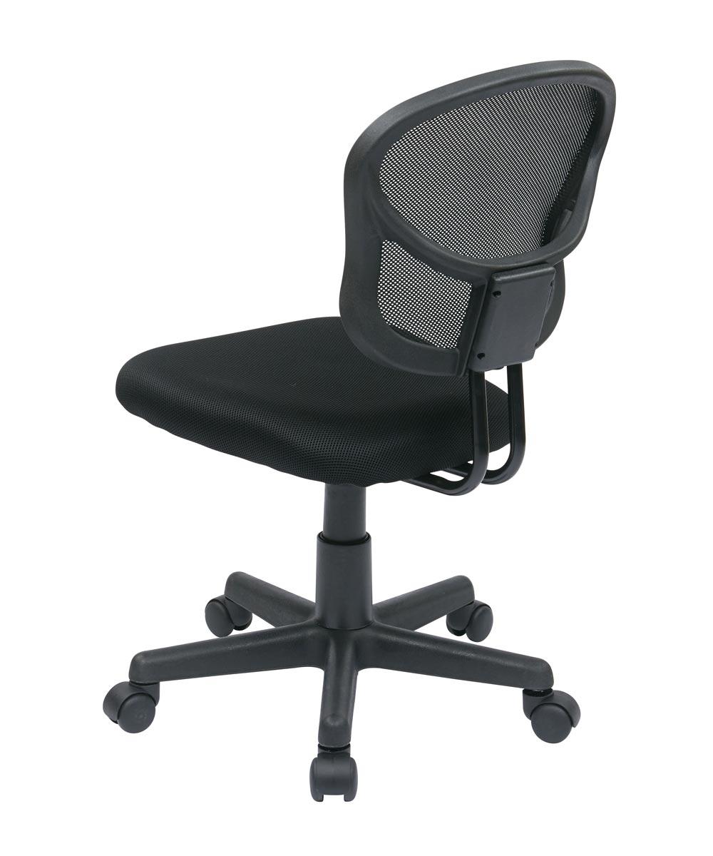 Home Office Mesh Task Chair, Black