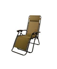 Zero Gravity Outdoor Patio Lounge Chair, Beige