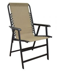 Folding Outdoor Patio Suspension Chair, Beige