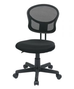 Home Office Mesh Task Chair, Black