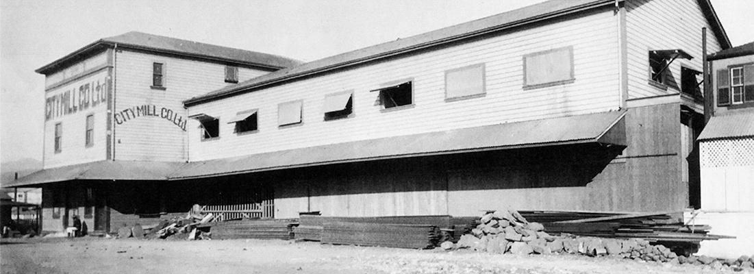 City Mill 1899
