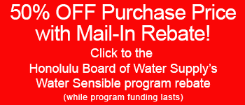 Link to 50% mail-in rebate form